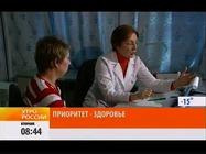 Приоритет - здоровье: Светлана Антонова бросает курить. Эпизод 1
