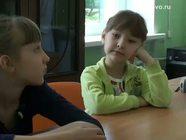 Детские Центры здоровья: школа астмы