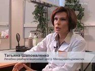 Татьяна Шаповаленко: как проверить свою выносливость?