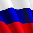 Россия – на передовой мирового здоровья