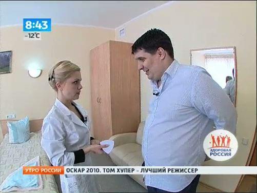 Павел Малороднов худеет. Часть 5