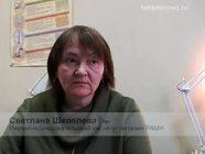 Светлана Шевелева: некачественные продукты ведут не только к отравлениям.