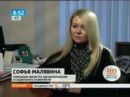 Приоритет - здоровье: в России стали меньше курить