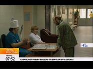 Приоритет - здоровье: Дмитрий Волков бросает пить. Эпизод 4