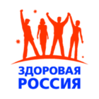 """Третий конкурс проектов """"Здоровая Россия"""""""