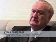 Зураб Кекелидзе: бывают начальники не на своем месте