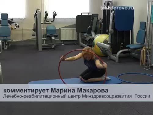 Лечебно реабилитационный центр минздравсоцразвития россии
