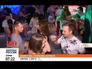Приоритет - здоровье: социальные танцы