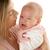 Дети «впитывают» стресс с молоком матери