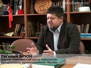 Евгений Брюн об алкоголизме