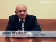 Александр Батурин. Новогодний стол и дети