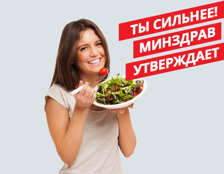Портал о правильном питании, здоровом образе жизни и избавлении от ... 752f90b607f