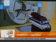 Приоритет - здоровье: Центр здоровья в Людиново