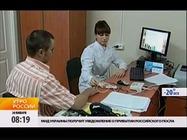 Приоритет - здоровье: Центр здоровья в Омске