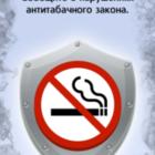 Дым в кафе раздражает россиян больше всего