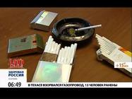 Приоритет - здоровье: бизнес по продаже сигарет
