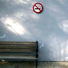 Общественные запреты приходят домой