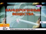 Приоритет - здоровье: курение через третьи руки