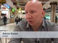 Трезвый взгляд: Антон Ескин