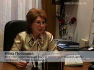 Нана Погосова: стресс и пищевое поведение