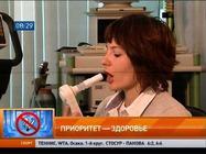 Приоритет - здоровье: Анна Стрижова бросает курить. Эпизод 4