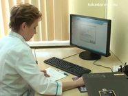 Детские центры здоровья: исследования легких