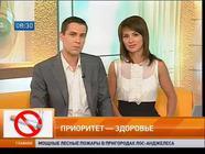 Приоритет - здоровье: Анна Стрижова бросает курить. Эпизод 1