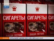 Приоритет - здоровье: Александр Вешняков бросает курить. Эпизод 1