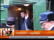 Приоритет - здоровье:  Максим Алиев бросает пить. Эпизод 6