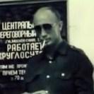 Sergey Wilson