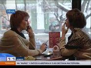 Приоритет - здоровье: Наталья Пряхина бросает курить кальян. Эпизод 1