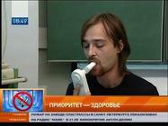 Приоритет - здоровье: Александр Вешняков бросает курить. Эпизод 3