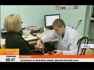 Приоритет - здоровье: центр здоровья в Краснодаре