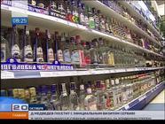 Приоритет - здоровье: Максим Алиев бросает пить. Эпизод 3
