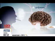 Приоритет - здоровье: никотиновые рецепторы