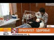 Приоритет - здоровье: Ольга Луговская бросает курить. Эпизод 2