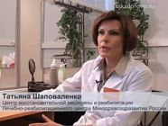 Татьяна Шаповаленко: здоровые перекусы