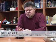 Евгений Брюн: как начинать с подростком разговор о наркотиках