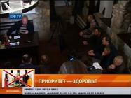 Приоритет - здоровье: реабилитационный центр в поселке Дураково