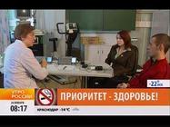 Приоритет - здоровье: Анастасия и Сергей Гресь бросают курить. Эпизод 1