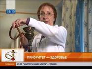 Приоритет - здоровье: Наталья Пряхина бросает курить кальян. Эпизод 2