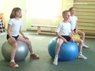 Детские Центры здоровья: группа ЛФК. Занятия с фитболом и на скамье