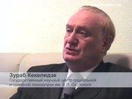 Зураб Кекелидзе: соматизация стресса