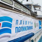 «Плавучая поликлиника» обследовала шесть тысяч жителей томского Севера