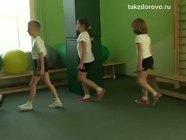 Детские Центры здоровья: группа ЛФК. Занятия без тренажеров