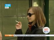 Приоритет - здоровье: вред курения для женщин